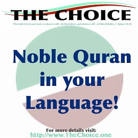 Quran in your Language