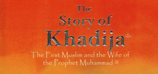 Story of the Khadijah (RA)
