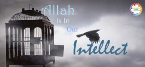 Allah is in Our Intellect
