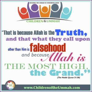 Allah is the Truth, and that what they call upon other than Him is falsehood