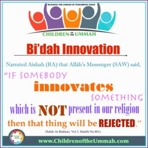 If somebody innovates something which is not present in our religion, then that thing will be rejected.