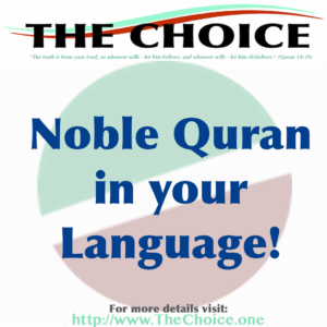 Quran in your Language!