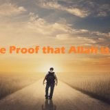 What is the Proof that Allah is our Lord?