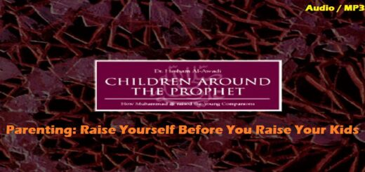 Children Around the Prophet (Audio - MP3 Lecture)