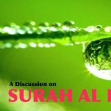 A Discussion on Surah Al Ikhlas