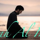 Quran Study - A Discussion on Surah Al Insan