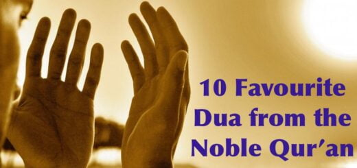 10 of My Favourite Duas from the Quran