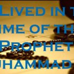If I Lived in the Time of the Prophet Muhammad (SAW)