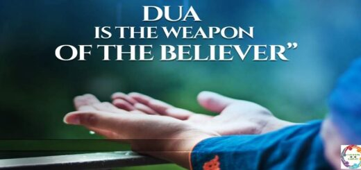 Du'A : The Weapon of the Believer