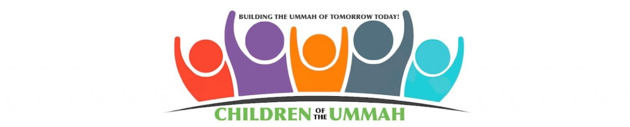 Children of the Ummah